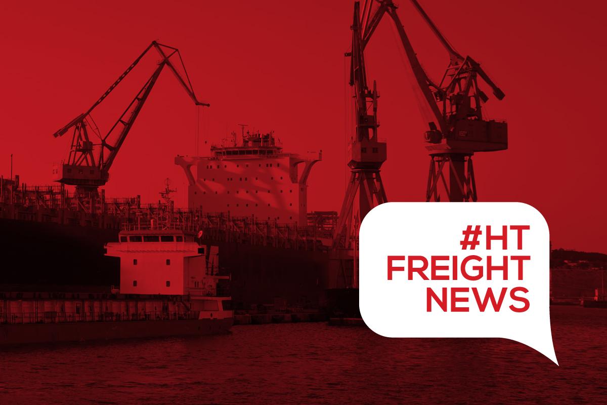 Freight News Situación Actual   HT Line Freight Forwarder   Agente de Carga   Bogotá - Colombia   Freight News